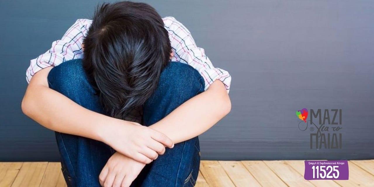 Ειδικός από την ενωση Μαζί για το παιδί μιλά για την σεξουαλική κακοποίηση
