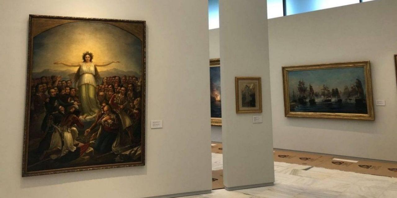έργα τέχνης Εθνική Πινακοθήκη 1821
