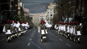 ερτ παρέλαση για 200 χρόνια από την επανάσταση