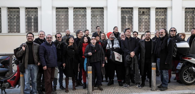συλλαληλητήριο για τα πνευματικά δικαιώματα