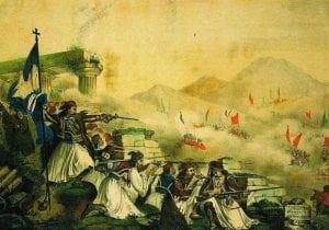 200 χρόνια από την επανάσταση ερτ