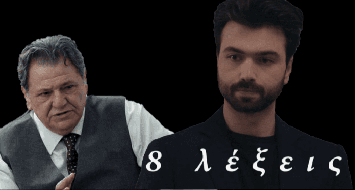 Ο Άκης Αρώνης με τον γιο του