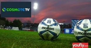 Τα δικαιώματα της Super League διεκδικεί η Cosmote TV