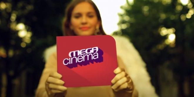 Σε φωτογραφία το λογότυπο του mega cinema για τις πρεμιέρες μαρτίου