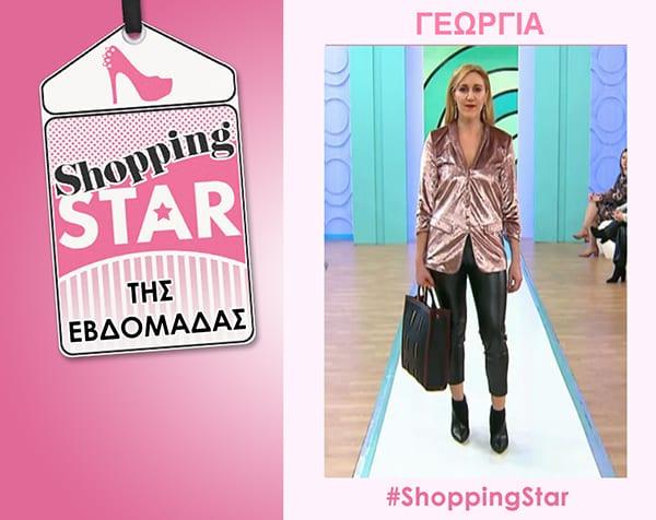η Γεωργία είναι η νικήτρια της ρποηγούμενης εβδομάδας στο Shopping Star