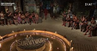 Αυτός ο παίκτης αποχώρησε από το Survivor
