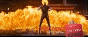 Σκηνή από το gost rider με τον ηθοποιό να παίρνει φωτιά