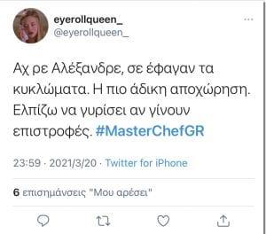 Ο Αλέξανδρος στο Twitter του MasterChef