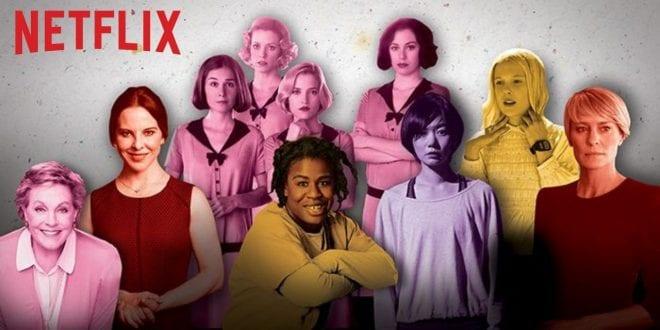 Netflix γυναίκες