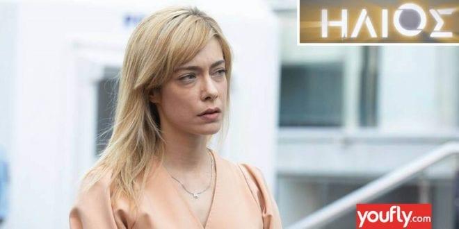 Η ηθοποιός που υποδυεται την Αθηνά στον ήλιο