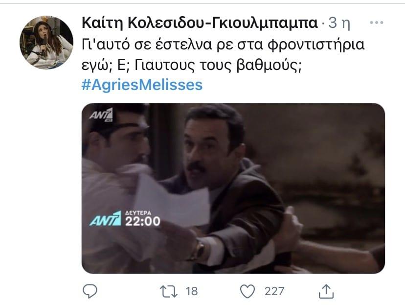 Δούκας Νικηφόρος Twitter