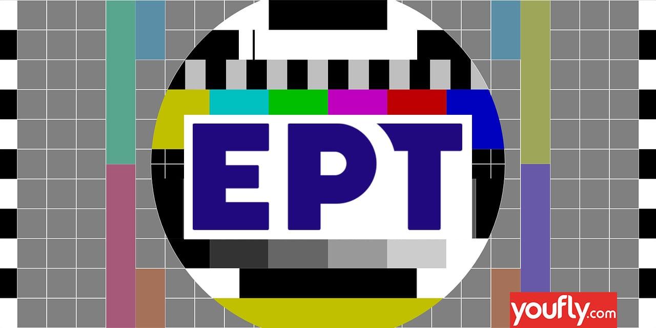 ΕΡΤ ψυχαγωγικό πρόγραμμα