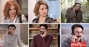 Οι ηθοποιοί στη σειρά Ζακέτα να πάρεις στην ΕΡΤ