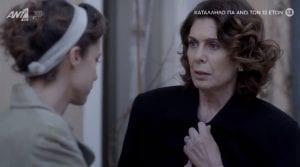 Η Μυρσίνη και η Ασημίνα συζητούν παρέα