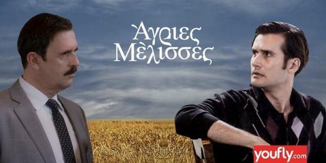 Ο Λεωνίδας Κακούρης και ο Αναστάσης Ροιλός σε φωτογραφία