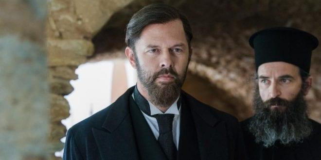 Παγκόσμια πρεμιέρα στην Ρωσία για την ταινία Ο Άνθρωπος του Θεού