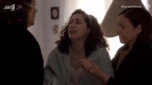 Η Πηνελόπη κλαίει για το παιδί της