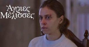 Η Σοφούλα μαθαίνει πως έγινε ο ευνουχισμός του Βόσκαρη στις Άγριες Μέλισσες
