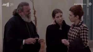Η Σοφούλα θέλει να κλειστεί σε μοναστήρι