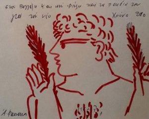 ζωγραφιά από τον φασιανό για τον χρόνη