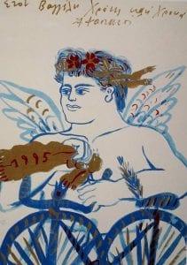 ζωγραφιά από τον αλέκο φασιανό
