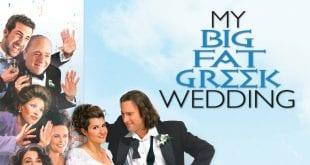 γάμος αλά ελληνικά 3 αφίσα