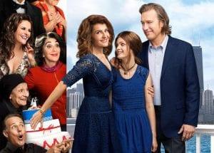 γάμος αλά ελληνικά 3 ταινία