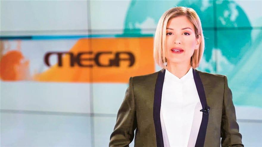 κεντρικό δελτίο ειδήσεων του MEGA με την Τζίμα