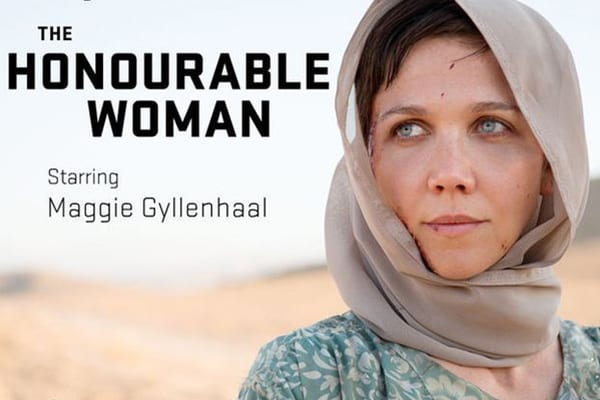 the honourable woman ξένη ταινία