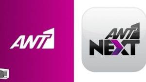 νέες παραγωγές ετοιμάζει η συνδρομητική πλατφόρμα του ΑΝΤ1