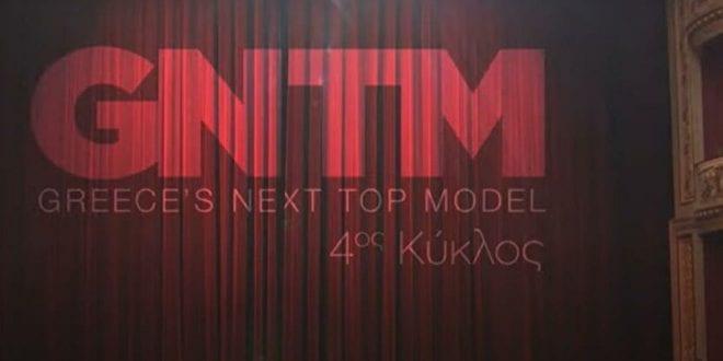 GNTM 4: Ξεπέρασαν τις 5000 οι αιτήσεις συμμετοχής στο ριάλιτι μόδας