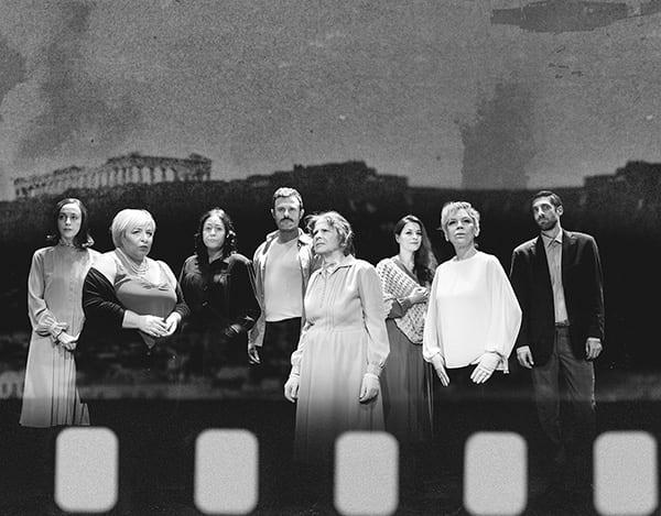 Θέατρο Σταθμός ψηφιακό πρόγραμμα Πάσχα - Μάρτυρες των Αθηνών