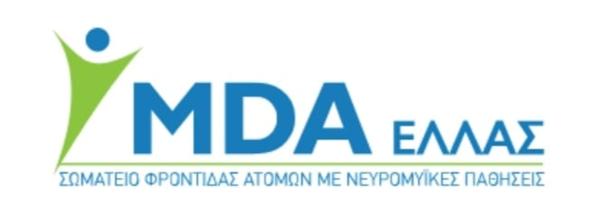 logo MDA ΕΛΛΑΣ