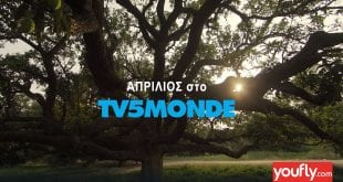 TV5MONDE Απρίλιος πρόγραμμα