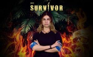 survivor spoiler, η χριστίνα αποχωρεί