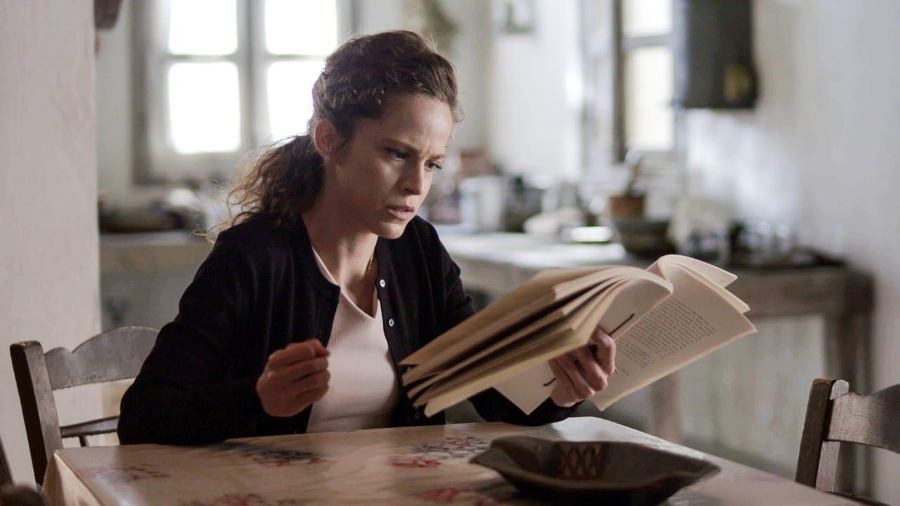 η ασημίνα διαβάζει το βιβλίο του νικηφόρου