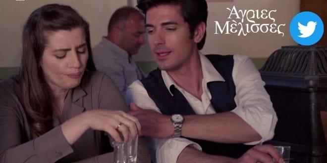 Η Ελένη και ο Λάμπρος πίνουν στο Διαφάνι