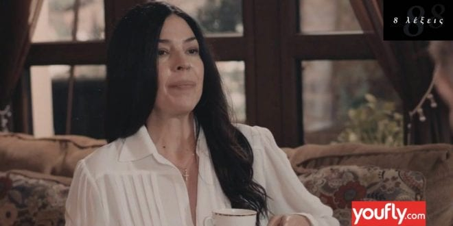 Η Μαίρη Ταβουλάρη με λευκό πουκάμισο