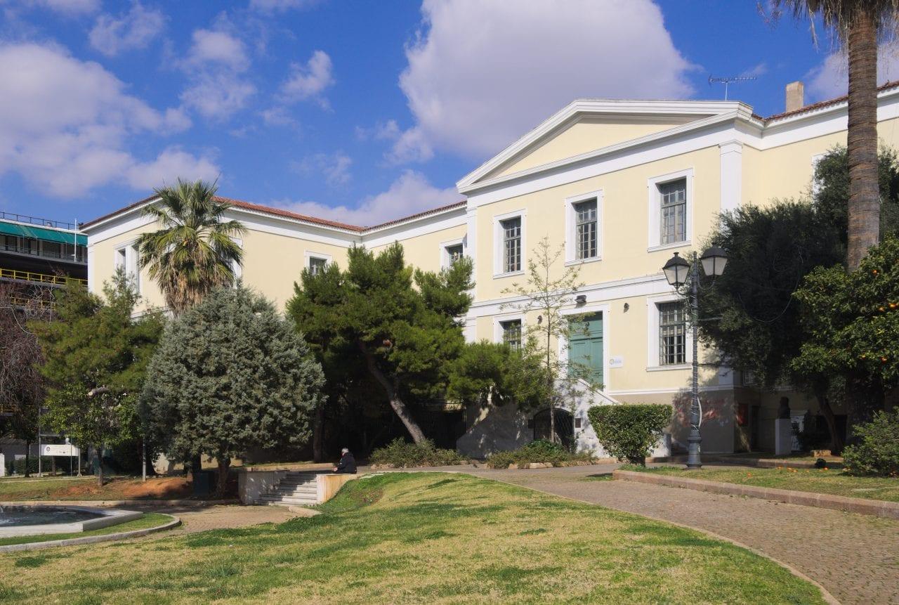 Μενδώνη Θεατρικό Μουσείο - Ακαδημίας