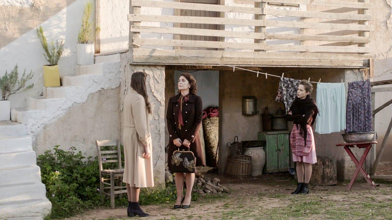 Η Μυρσίνη η Ελένη και η Ασημίνα