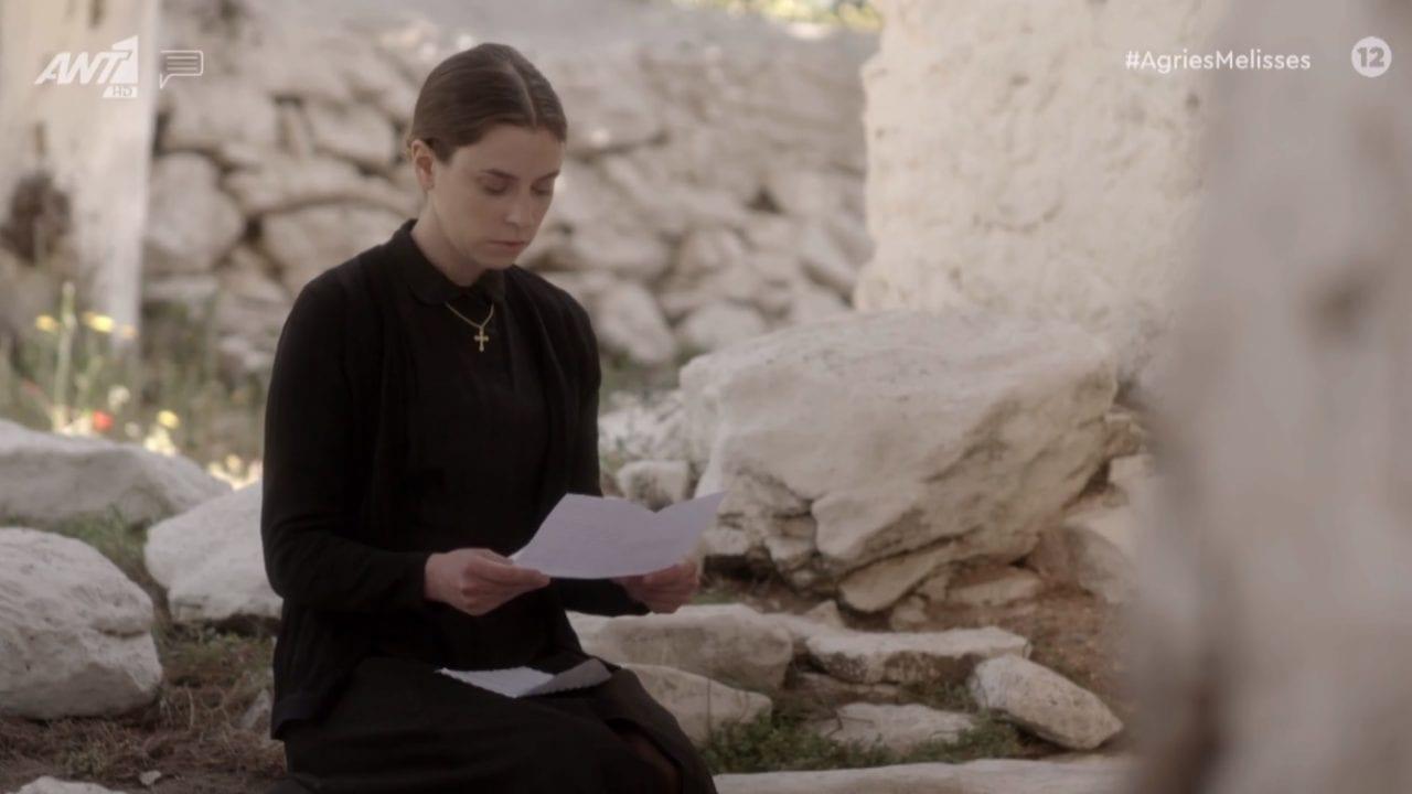 Η Σοφούλα διαβάζει το γράμμα