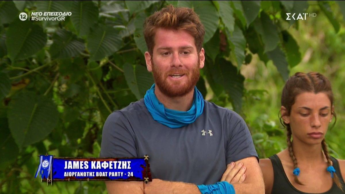 Ο Τζέιμς σε πλάνο από το Survivor