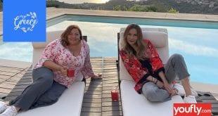 My Greece Βανδή MEGA