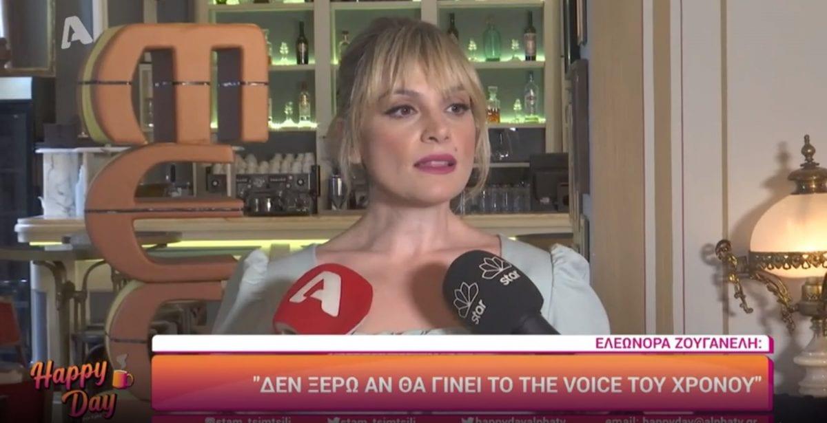 Η Ελεωνόρα Ζουγανέλη μιλάει για το The Voice