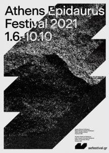 πρόγραμμα φεστιβάλ αθηνών επιδαύρου 2021