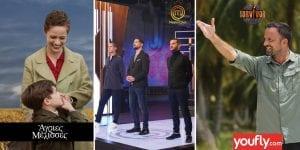 τηλεοπτικές στιγμές εβδομάδα μετά πάσχα