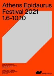 φεστιβάλ αθηνών επιδαύρου 2021 πειραιώς 260