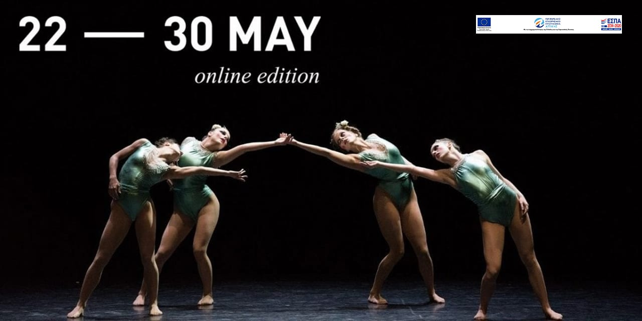 Arc For Dance Festival 14 πρόγραμμα