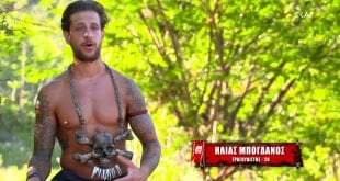 Ο Ηλίας Μπόγδανος φαβορί για νικητής του Survivor
