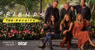 Friends The Reunion STAR